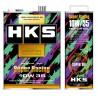 HKS Super Racing Öl 10W33-10W55 Universal